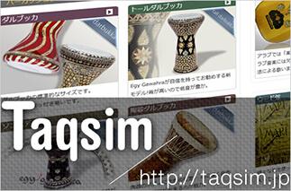 taqsimのイメージ画像を表示