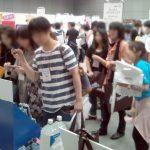 A8 フェスティバル 2016 in 大阪 会場の様子