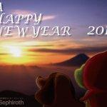 2018年、明けましておめでとうございます!