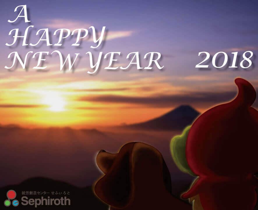 ともちゅん新年戌年