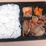N.Kさんの天津飯&牛塩ダレ炒め弁当を食べて